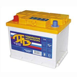 Подольские аккумуляторы 6CT-60 Подольские аккумуляторы 6CT-66 Подольские аккумуляторы 6CT-75 Подольские аккумуляторы 6CT-55 Подольские аккумуляторы 6CT-50